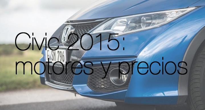 Honda Civic 2015 12