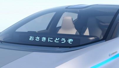 Nissan IDS concept 37