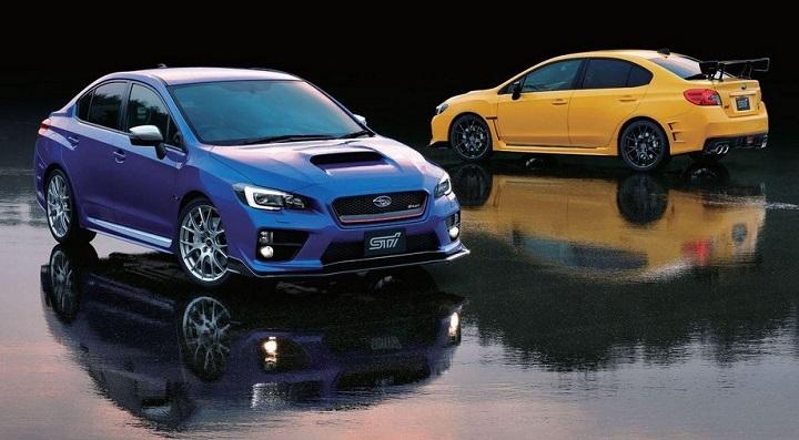 Subaru STI S207 azul y amarillo