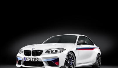 BMW M Performance M2 coupe 1
