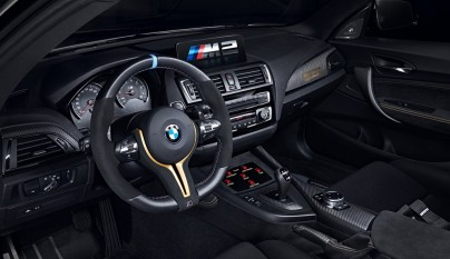 BMW M2 MotoGP 2016 15