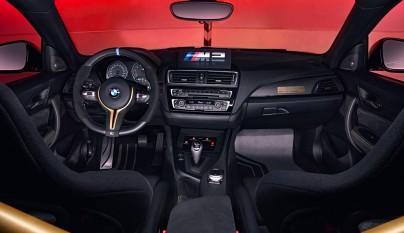 BMW M2 MotoGP 2016 32