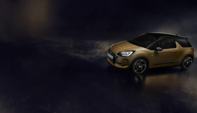 DS 3 Performance BRM 4