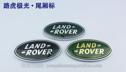 Land Wind X7 11