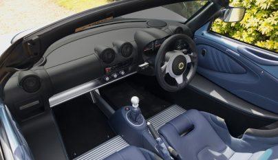 Lotus Elise 250 Special Edition 8