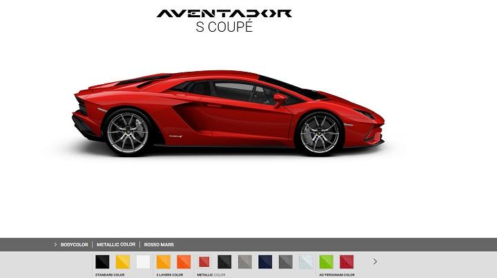 Aventador-S-Coupe-configurador
