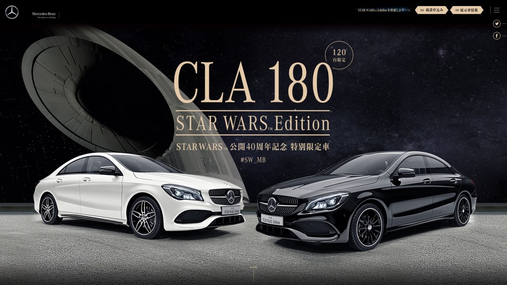 Mercedes-Benz-CLA-180-Star-Wars-Edition
